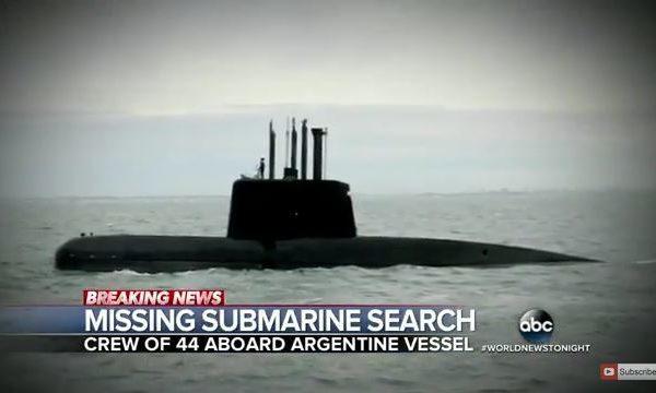 阿根廷潛艇離奇失蹤三天 NASA飛機協助搜索