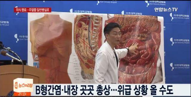 南韓醫生:脫北士兵是名司機 「長得像玄彬」