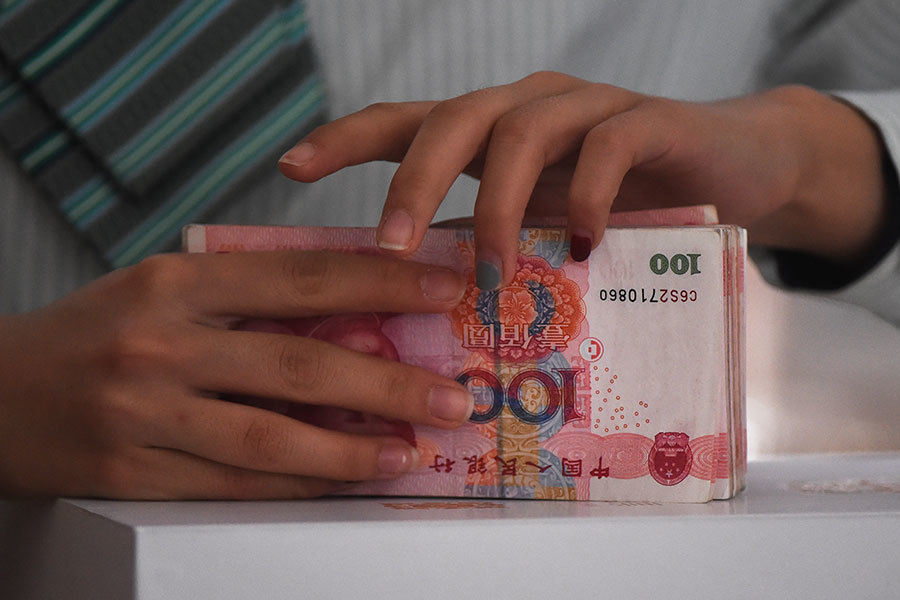 人民幣匯率再跌 外界熱議央行何時出手