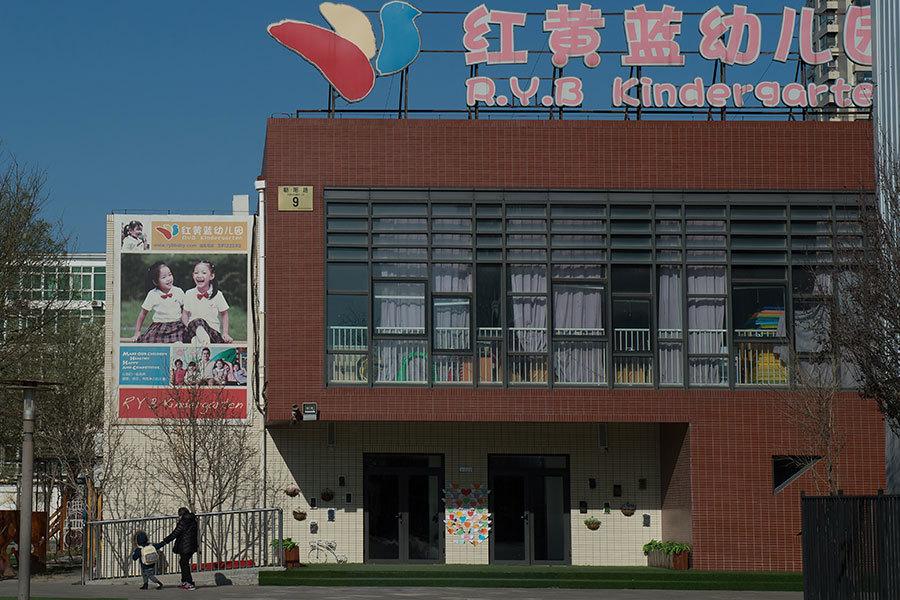 從北京虐童事件看共產主義的終極目的