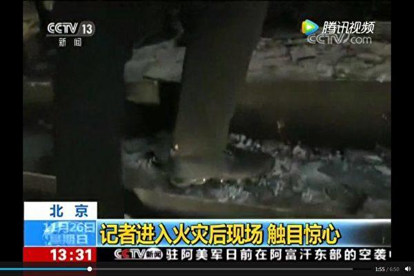 北京大興火災 區長被免副區長14人被查的背後