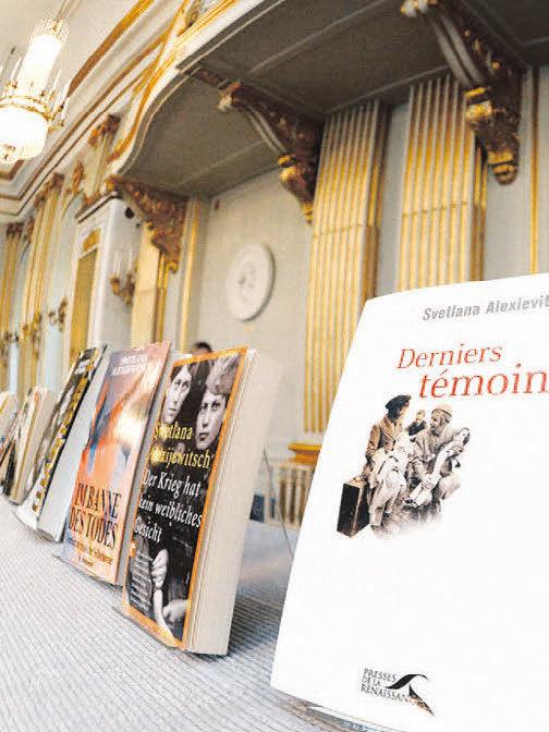10月8日,瑞典諾貝爾文學獎委員會在宣布獲獎消息的同時,展出了阿列克謝耶維奇的不同語種的作品。(Getty Images)