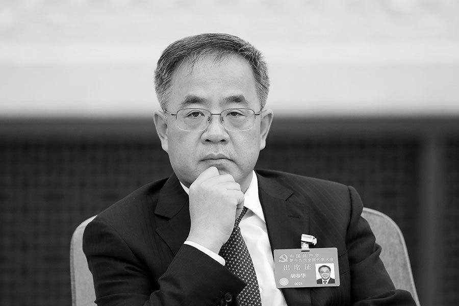 副主席現四個版本 胡春華會蹈李源潮覆轍?