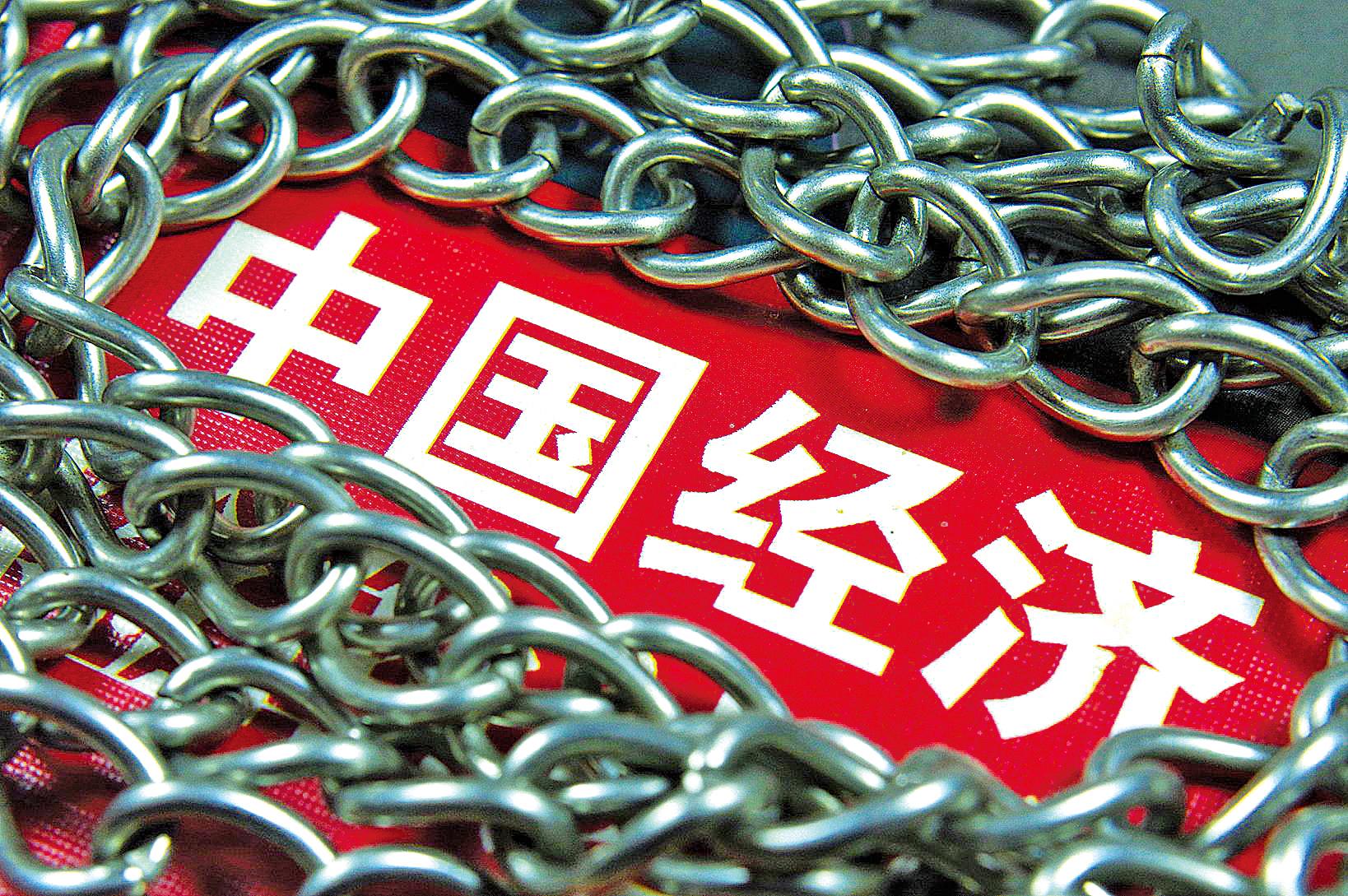 美首拒認中國市場經濟地位