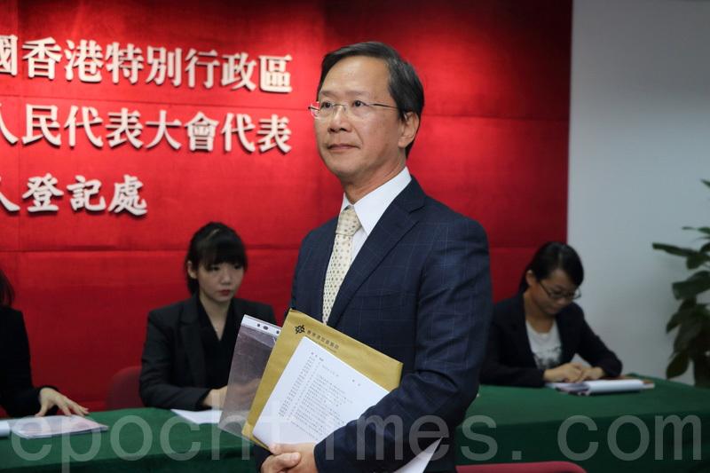 港區人大選舉截止報名  郭家麒參選拒簽確認書