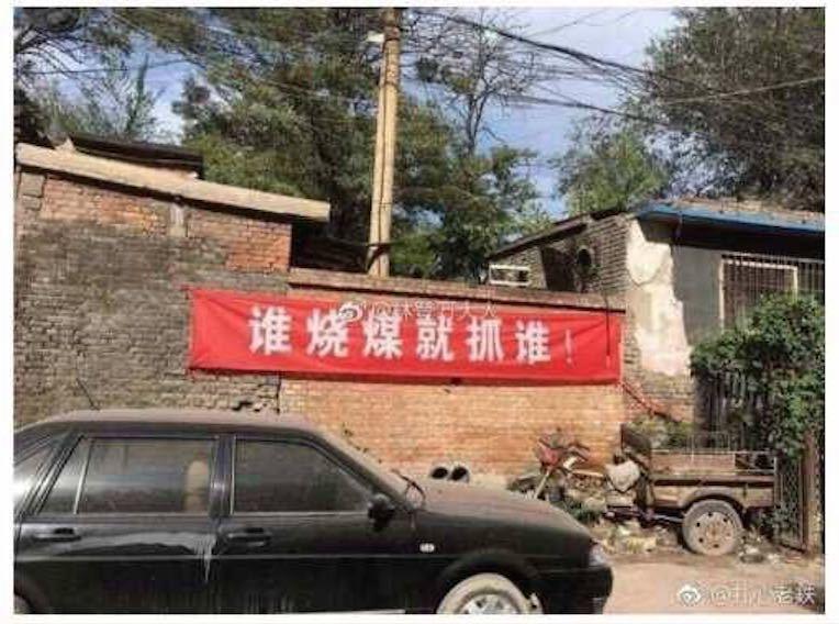 袁斌:華北千萬民眾受凍誰之過?