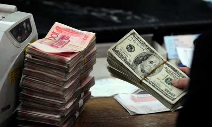 人民幣匯率連貶 分析:四大變化正在形成
