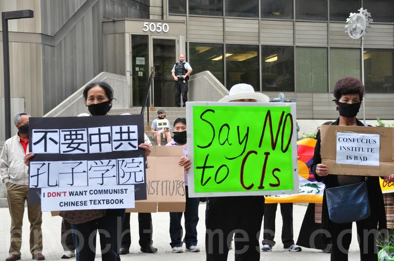 學者:致中華文化迷失 中共無法代表中國