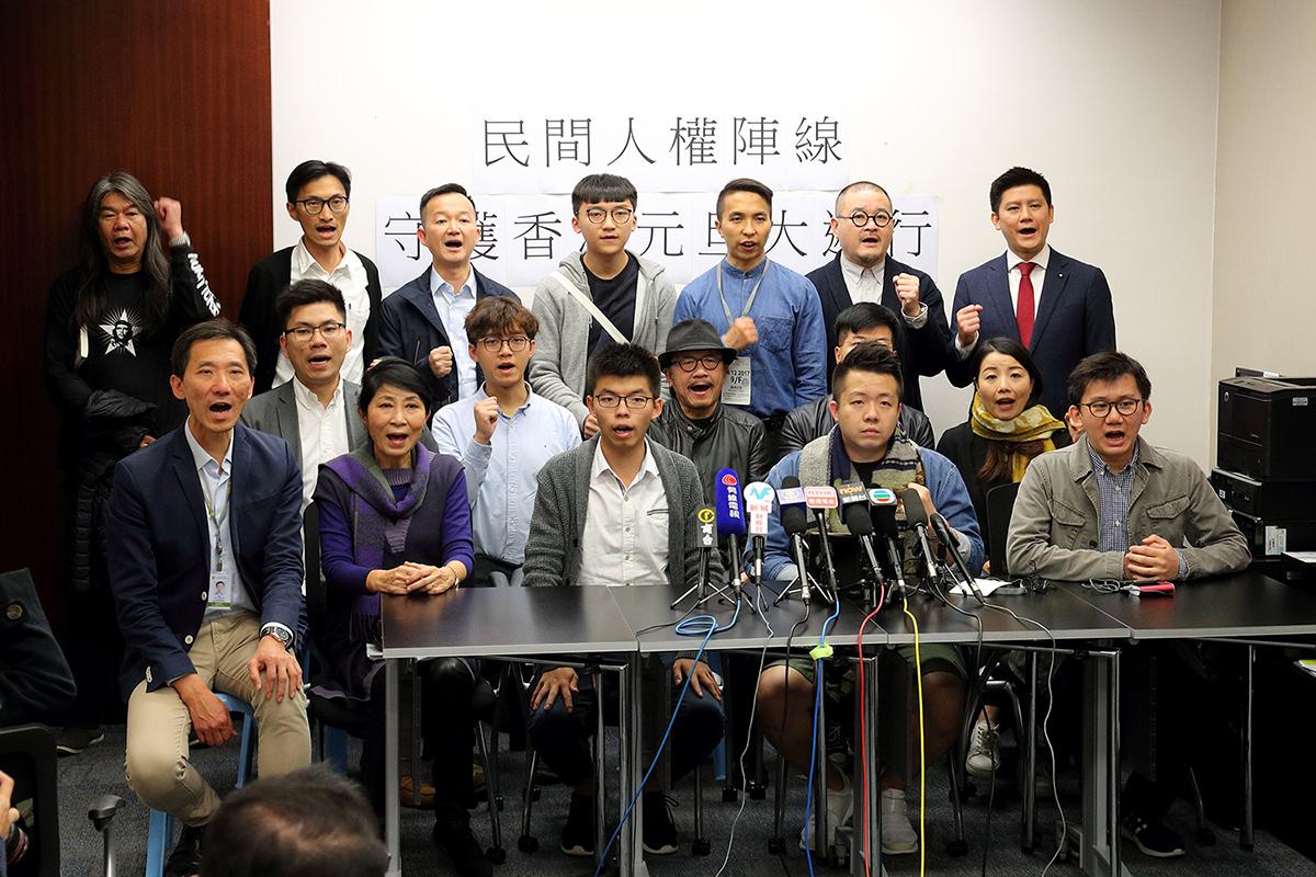 民陣元旦遊行守護香港