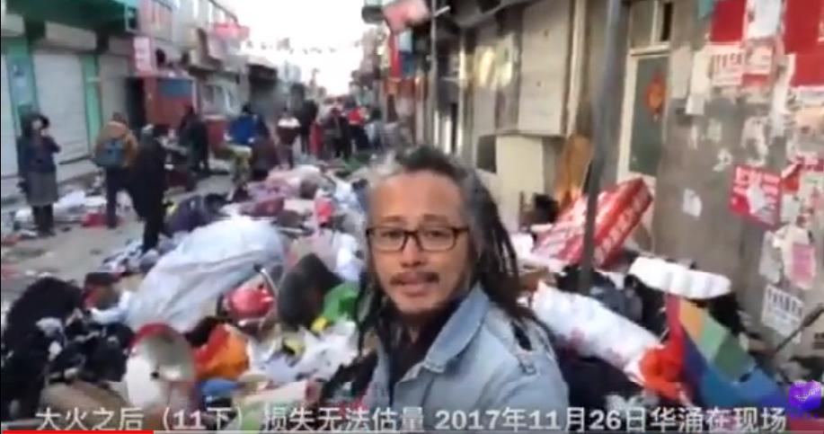 俞曉薇:同一天的事—華湧被捕與中共談人權
