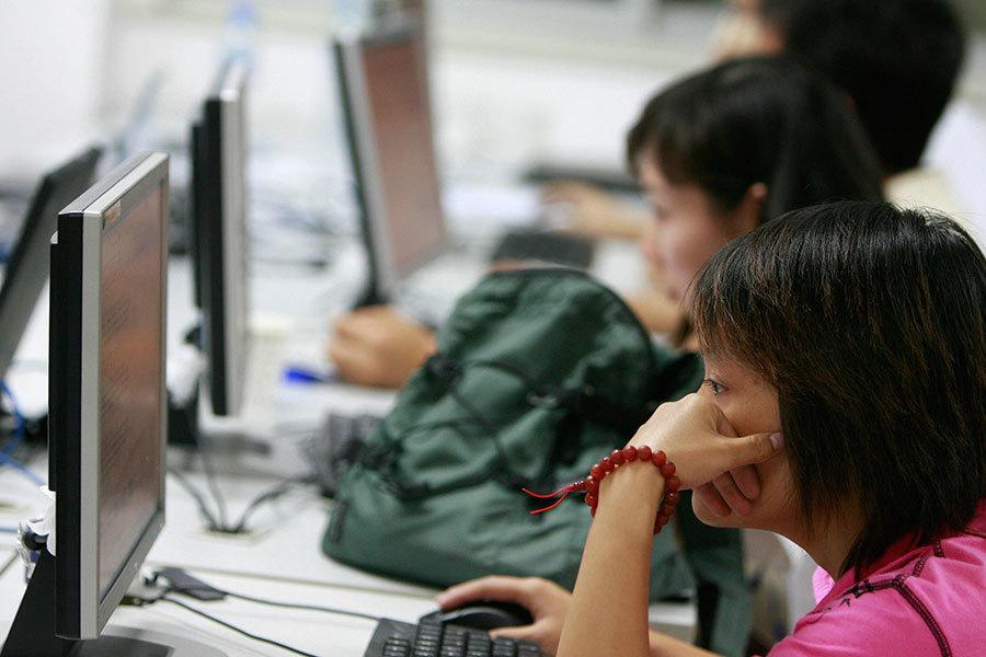 中共關閉VPN 在華外企陷入困境