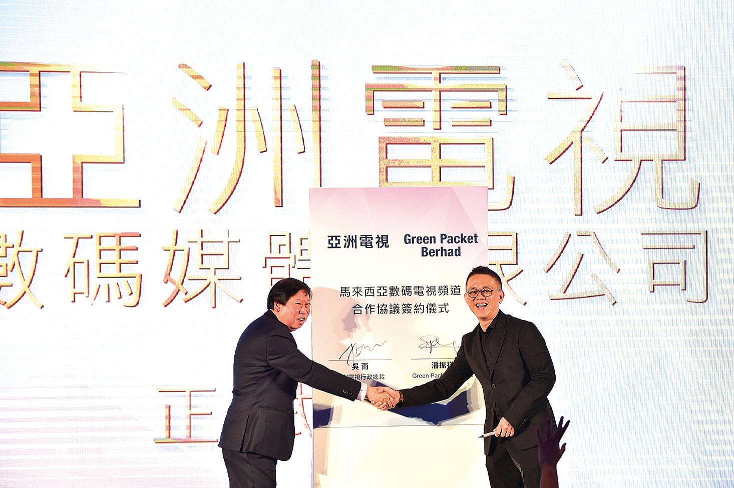 亞視OTT數碼重新開台   陳志雲主持新版《百萬富翁》