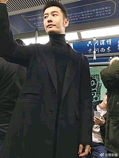 黃曉明為新戲宣傳 搭地鐵被野生捕獲