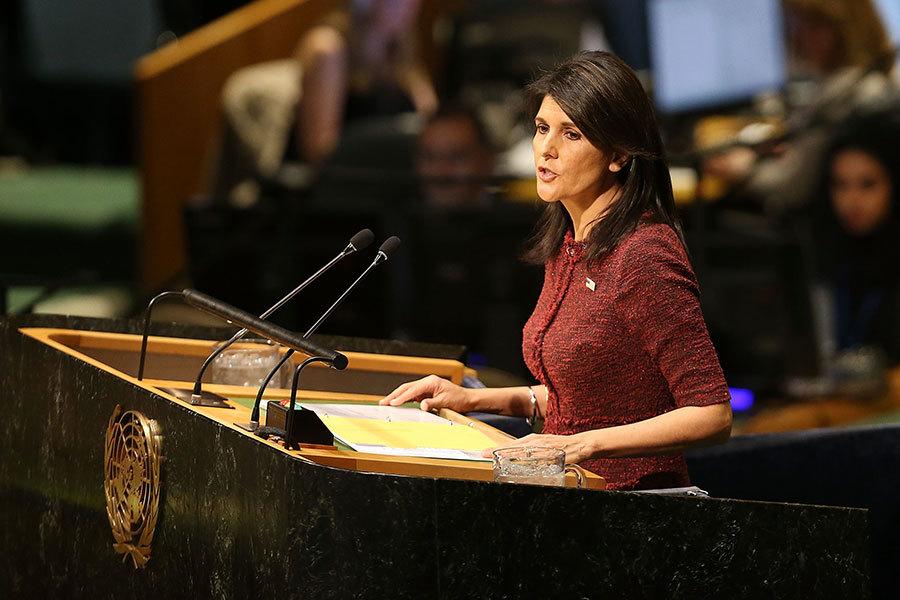 黑利:聯合國決議不會改變美耶路撒冷決定