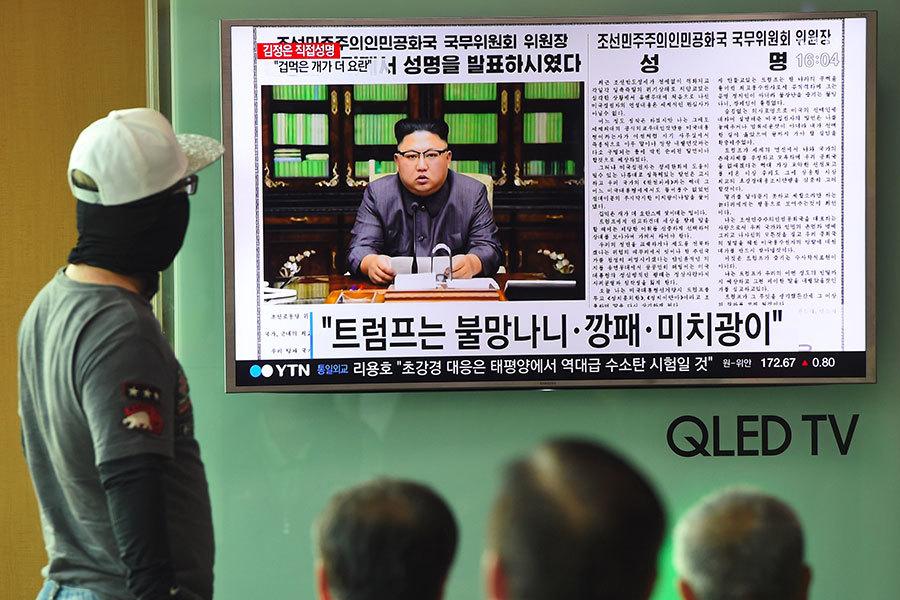 韓媒:今年十月金正恩或花光秘密金庫