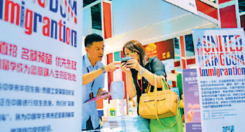 中國人「出逃」,帶旺移民、投資顧問以至地產經紀生意。(Getty Images)