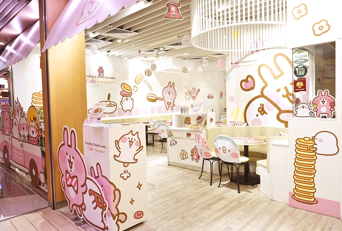 【米芝Gi周記】P助x粉紅兔兔主題café