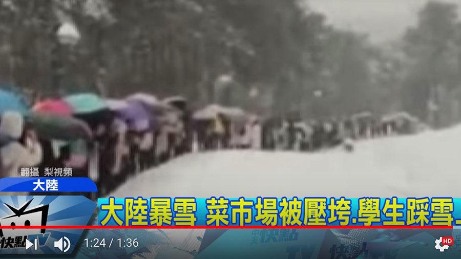 大陸近半被雨雪覆蓋 中東部遇最強降雪15死