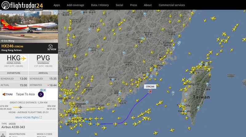 M503爭議 國際發聲關注台灣逾120篇報道