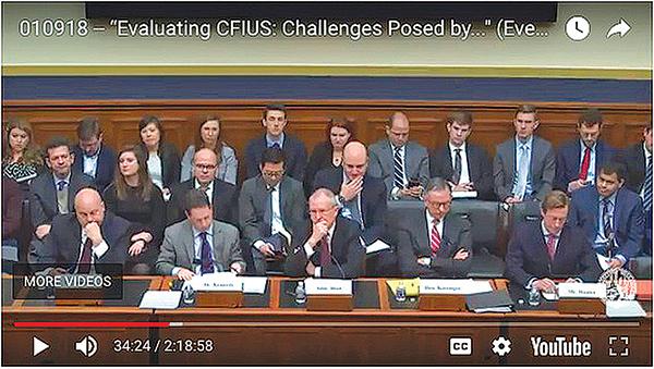中資挑戰國家安全 美國會聽證提對策