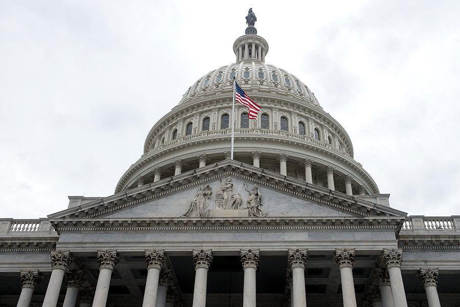 美眾議院通過決議 譴責伊朗鎮壓示威者