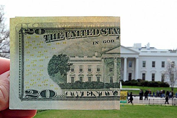 「假消息」擾動美國債市場 中共陷兩難境地