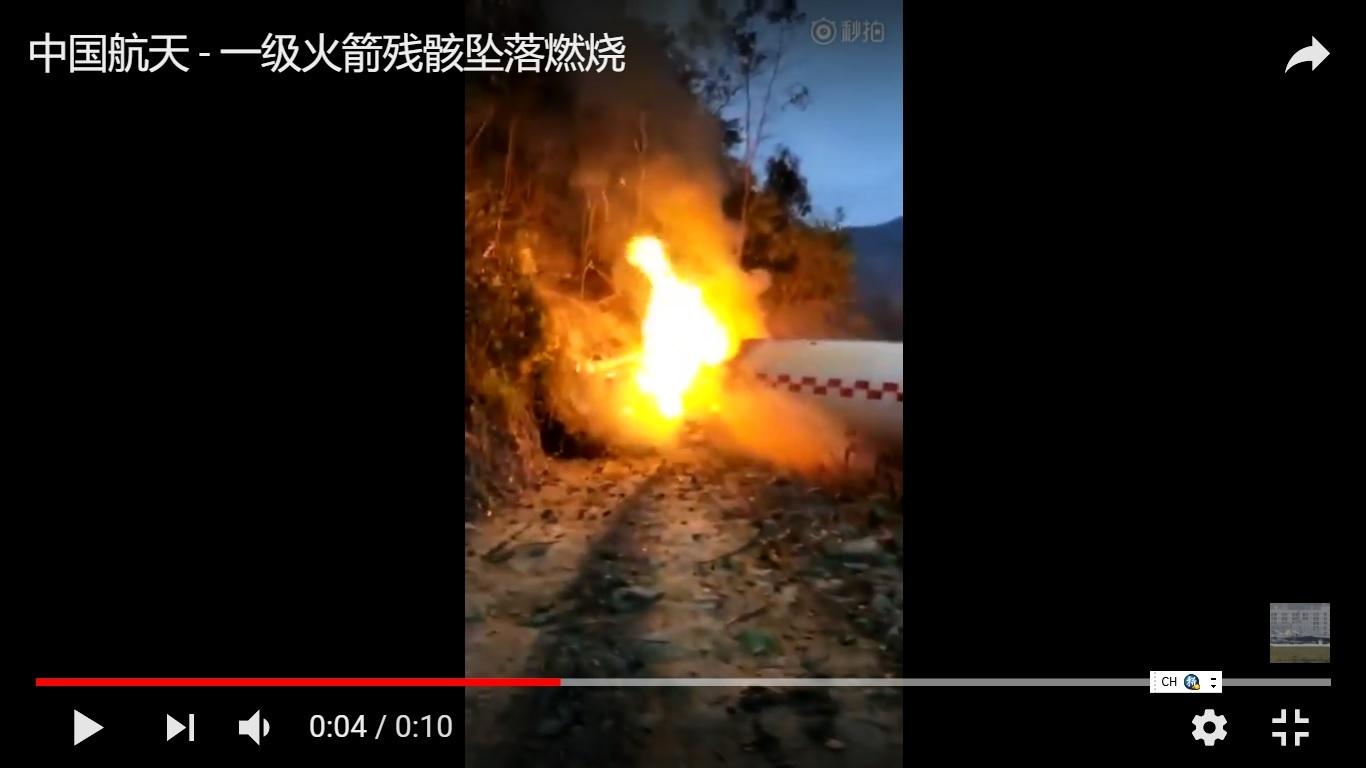 火箭殘骸墮落居民區 毛澤東決策惹的禍