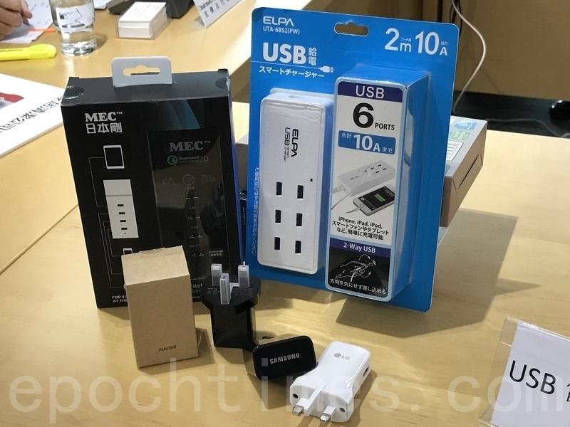充電USB效能非越貴越好