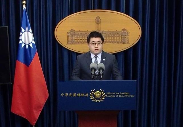 中共M503爭議 蔡英文籲北京採取彌補措施