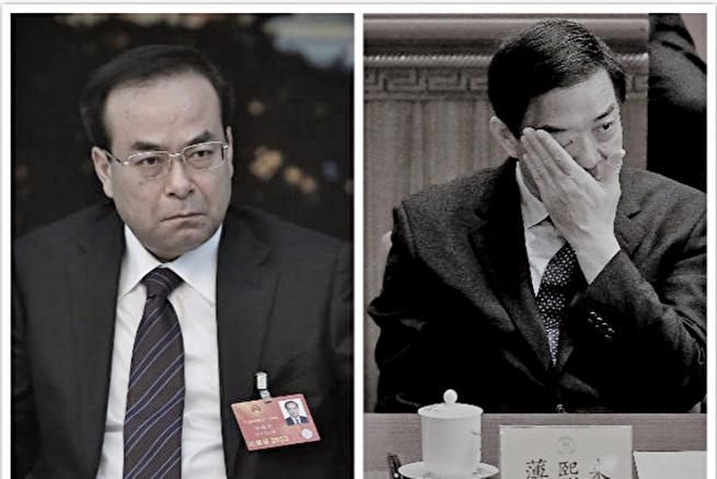 重慶高層再有重大變動 三天調整三市委常委