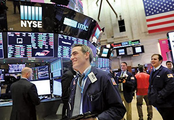 未受政府關門預期影響 美股齊漲 歐股收高