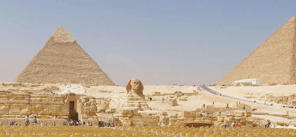 無所不在的金字塔(23)