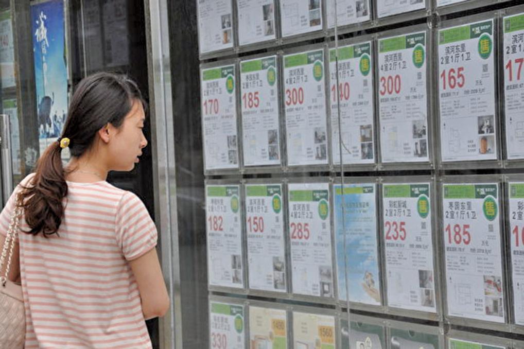 北京去年12月份樓價同比雙降 二手樓跌13%