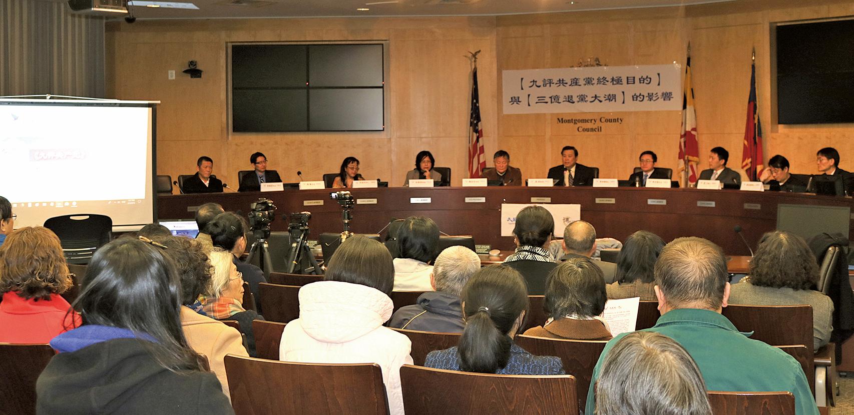 華府研討會《共產主義終極目的》與退黨