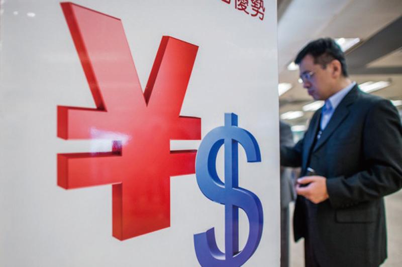 美元走強 人民幣或破6.6 加劇中美貿易緊張