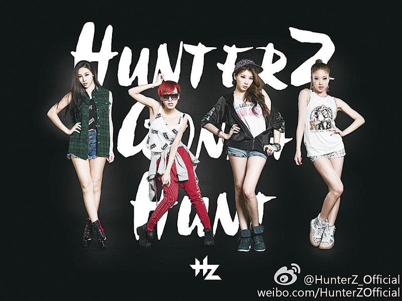 (上圖)HunterZ組合成員之一鄧詠雪。(網絡圖片)