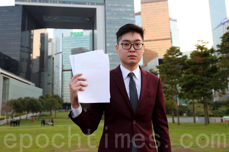 陳浩天入稟選舉呈請遭高院駁回