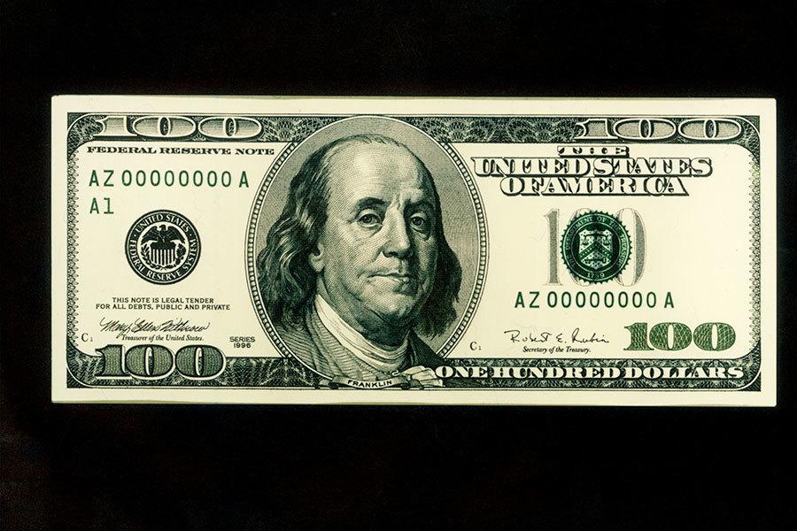防人民幣走高 中共2017年美債持有量創新高