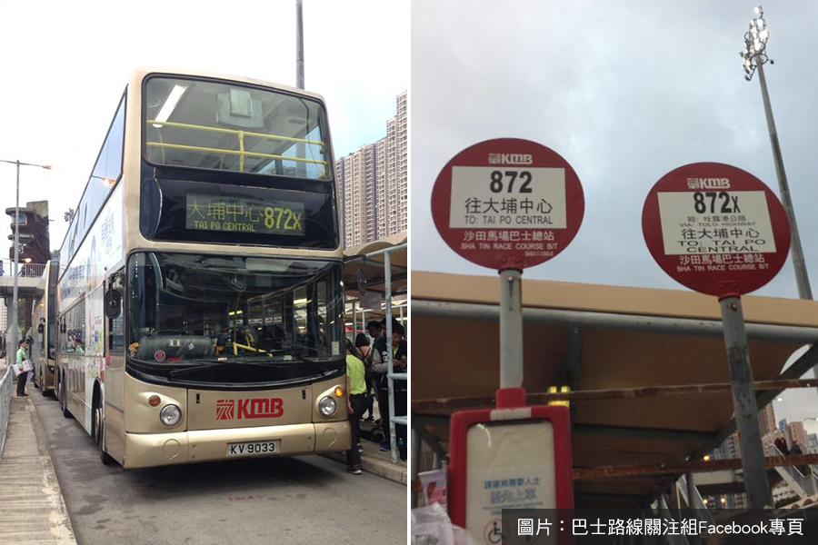 九巴872線改用單層巴士 增設吐露港公路快線
