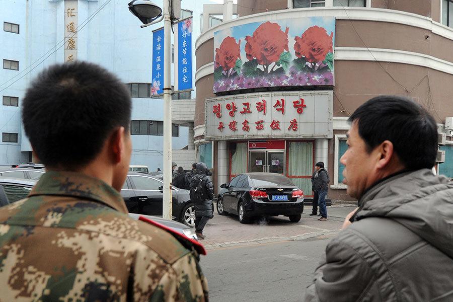 位於遼寧丹東 北韓在海外的最大餐廳關門