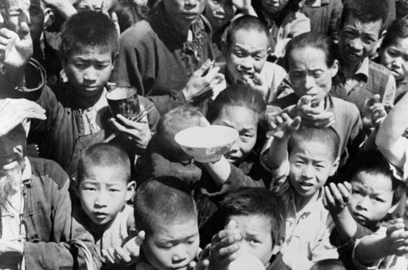 河南信陽姜寨村大饑荒的往事
