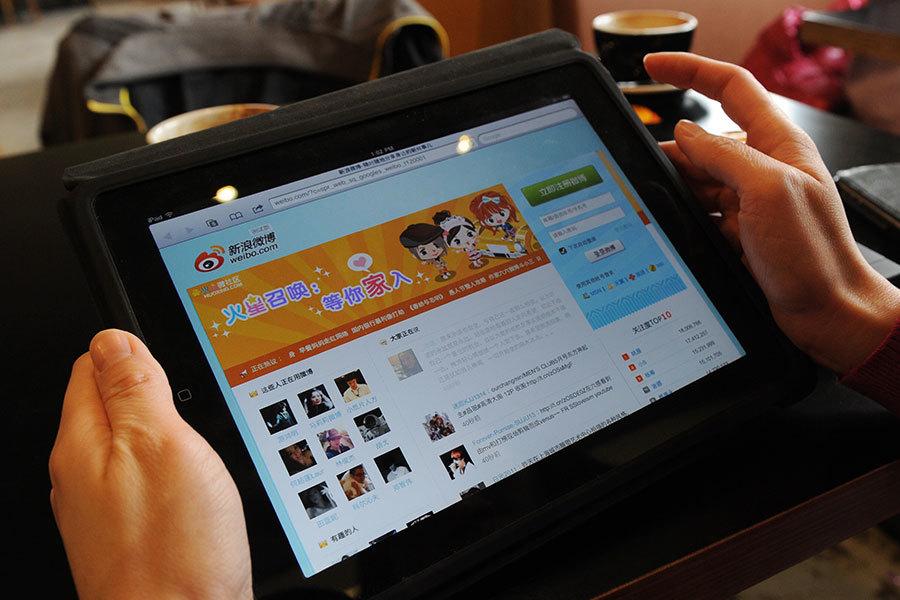 中共加強網控 新浪微博等六網站被令限期整改