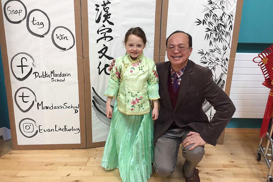 推廣正體字 漢字文化節愛爾蘭開辦