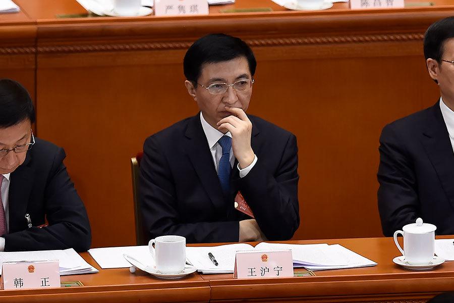 分析:王滬寧去海南 韓正為何沒去?