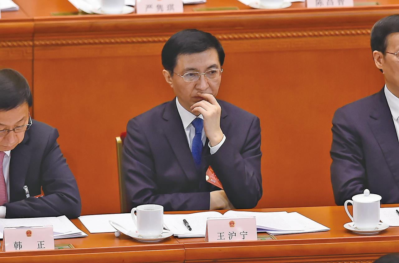 【北京觀察】王滬寧成最弱小常務書記
