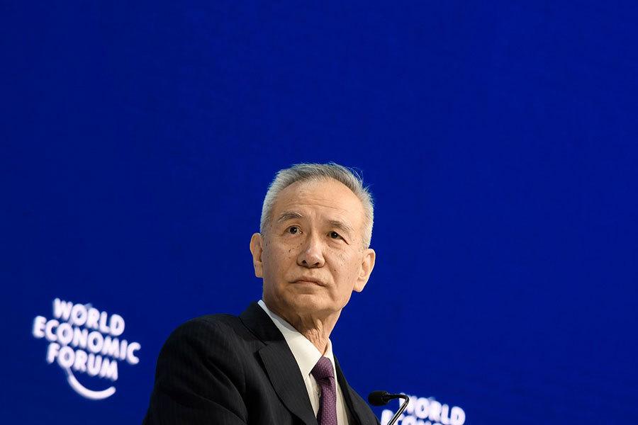 劉鶴率團訪美 分析:北京或將作空前讓步