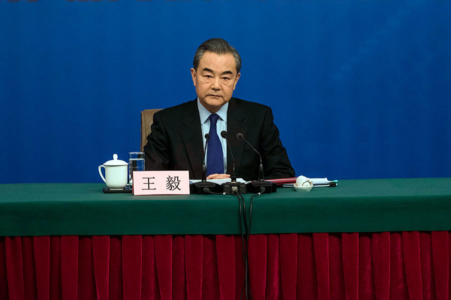 【新聞看點】王毅答貿易戰 英媒:習特溝通失敗