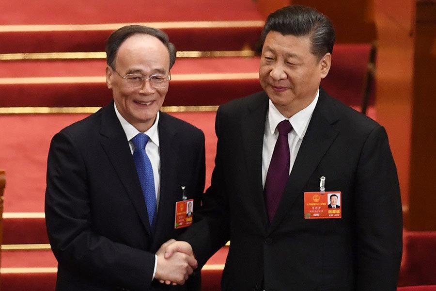 王岐山任副主席 李源潮為何不在主席台上