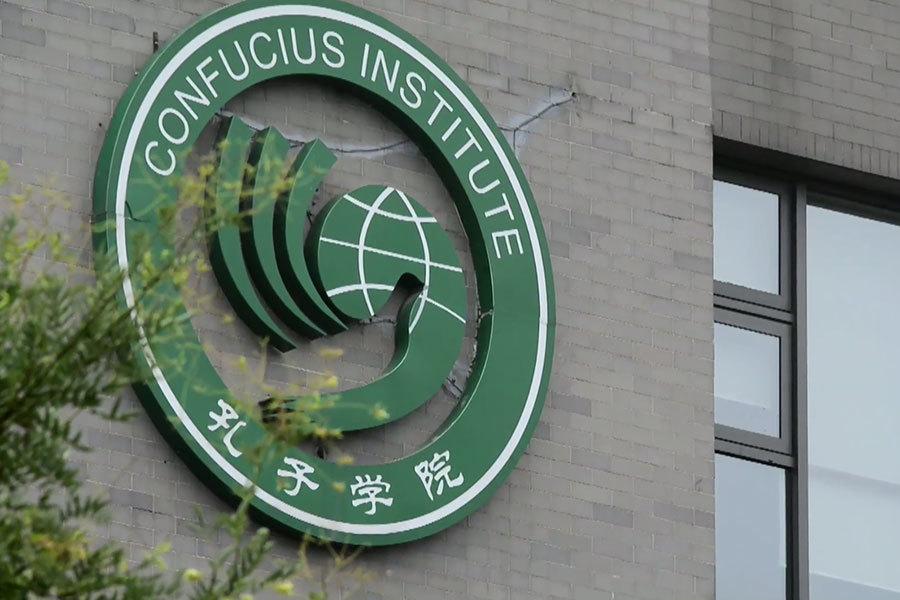 加大學關閉孔子學院成全球首例 紀錄片揭內幕