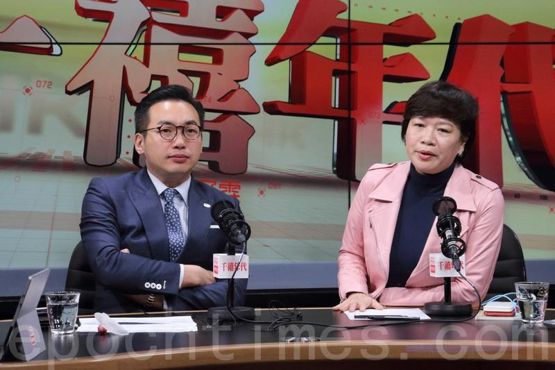 楊岳橋憂國歌法罰則模糊